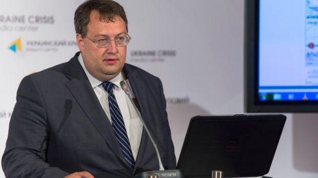 Геращенко обратился к СНБО / tourdnepr.com