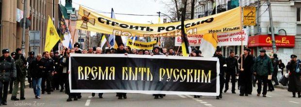 Націоналісти проведуть мітинг на підтримку тероризму / irk-evrazia.ru