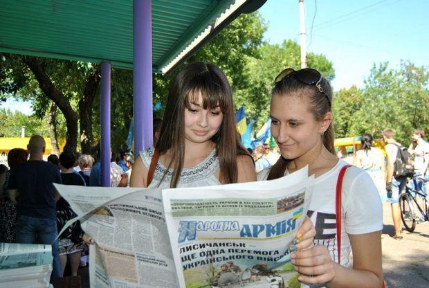 Газета / Міноборони