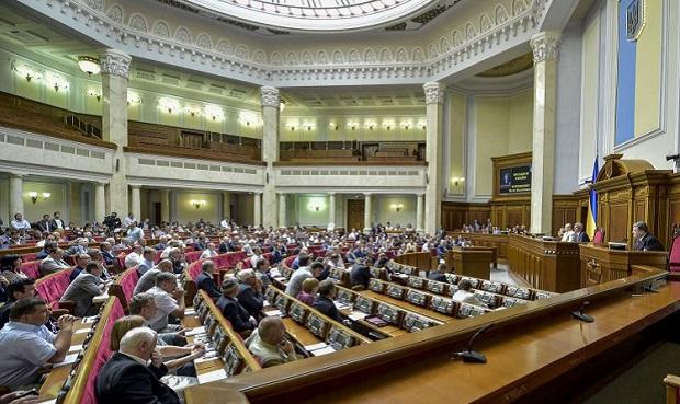 Рала внесла изменения в Бюджетный кодекс / Фото УНИАН