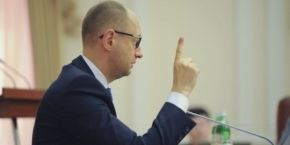 Yatsenyuk: we should get ready for complete restriction of trade with Russia