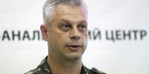 Генштаб создает партизанское движение - Лысенко