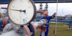 Украина подписала соглашение на покупку газа в РФ на второй квартал 2015 года - Минэнерго