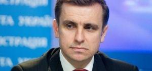 Постпред Украины при ЕС: Украина не будет торговать национальными интересами и европейским выбором