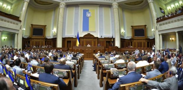 Парламент должен принять законы о санкциях против России / Фото УНИАН