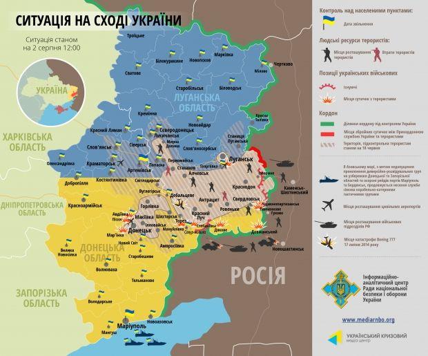 Сили АТО звільнили два населені пункти
