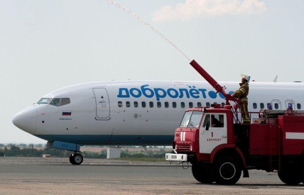Авиакомпания Добролет / Пресс-служба