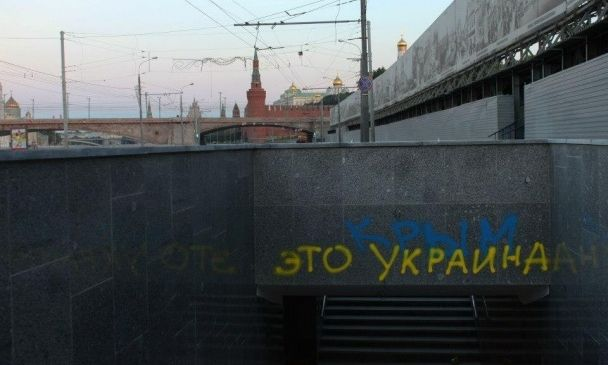 http://images.unian.net/photos/2014_08/1407270915-7781-moskva-graffiti-kryim-ukraina.jpg