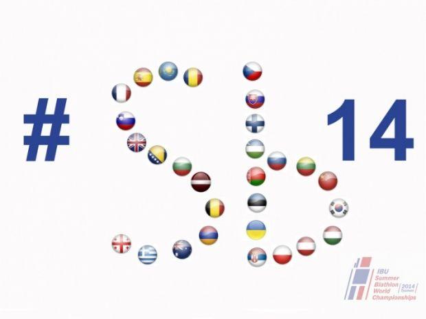В первой гонке чемпионата мира сборная Украины завоевала бронзу / biathlonrus.com