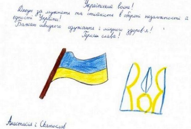 Діти пишуть листи солдатам / mil.gov.ua