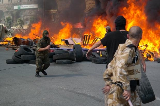 Майдан сьогодні