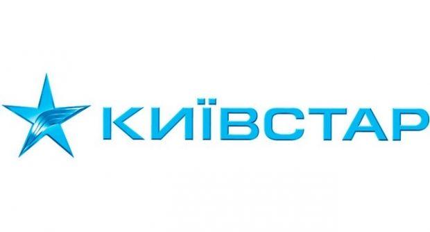 Киевстар уcтранил повреждение линии / itc.ua