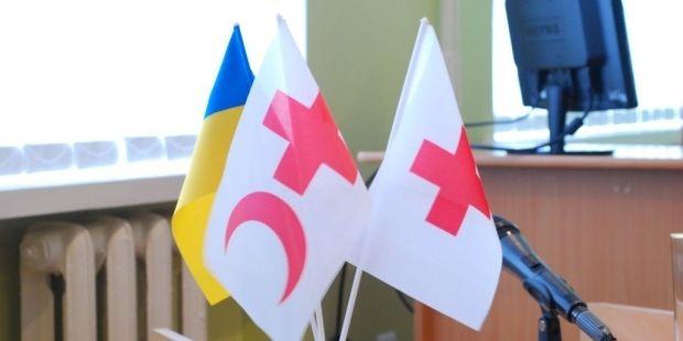 красный крест / volynnews.com