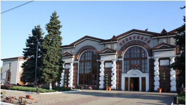 Жители Донбасса выезжают из неспокойного региона / donbass-info.com