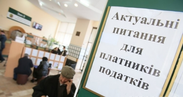 Finance Ministry proposes to establish a single rate for key taxes / Photo from UNIAN