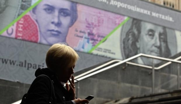 Падение гривни поможет привлечь инвесторов в Украину / Фото УНИАН