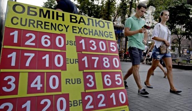 Межбанк открылся долларом по 12,95 гривень / Фото УНИАН