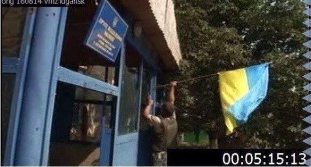 Украинские военные установили