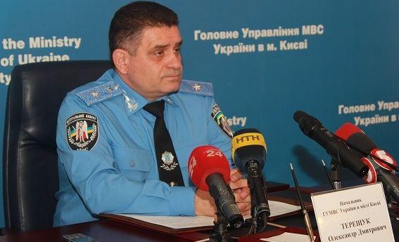 Начальник Головного управління МВС в місті Києві Олександр Терещук