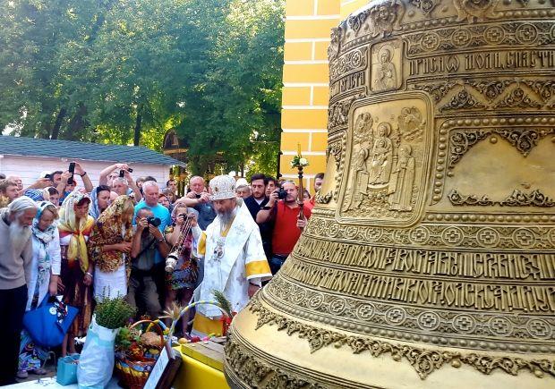 "Фото ""УНИАН-Религии"""