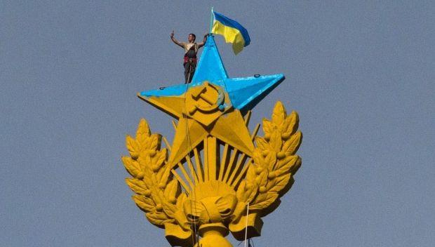 Акция против войны с Украиной и Сирией прошла в центре Москвы, - Афанасьев - Цензор.НЕТ 7784
