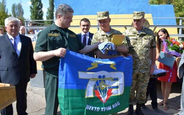 Порошенко встретился с десантниками 79-й бригады / Фото пресс-служба Минобороны