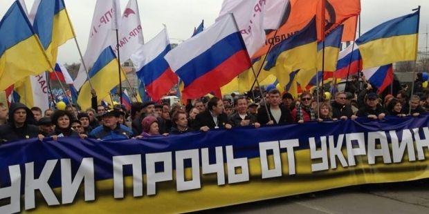 Иллюстративная фотография: митинг в Москве / facebook.com/boris.nemtsov