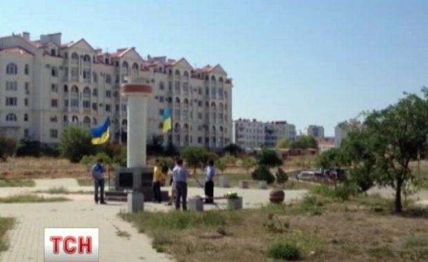 Акция протеста в Севастополе / ТСН