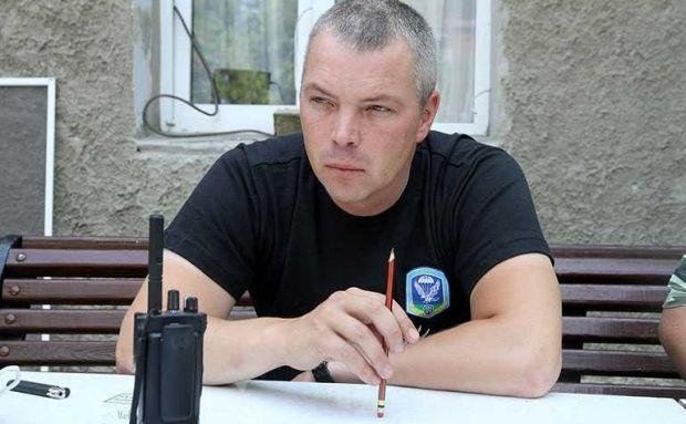 Фото Тараса Греня