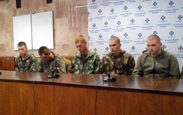 Десантники РФ є затриманими / УП