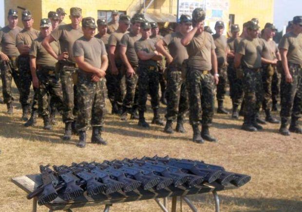 Мобілізація триває / Міноборони України