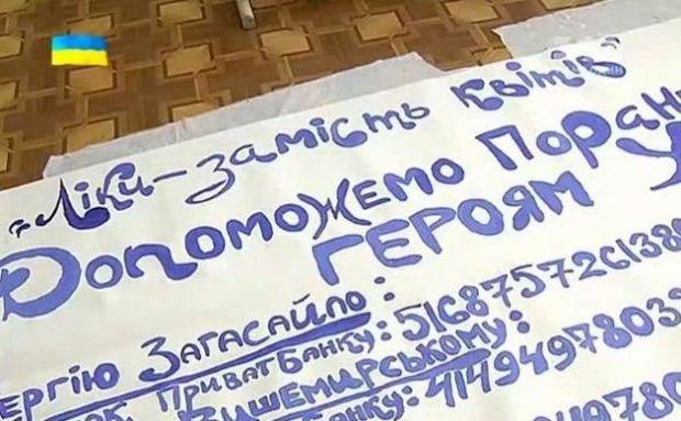 В Украине появилась ассоциация волонтеров / ТСН