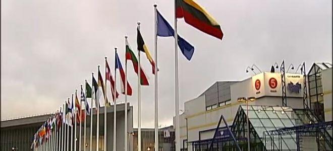 Сегодня в Брюсселе срочно соберется Совет НАТО / © UNIAN