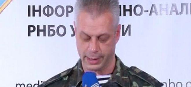 Лисенко поінформував, що відновилися активні бойові дії на захід від Докучаєвська / Фото УНІАН