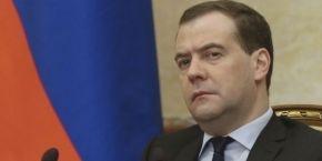 Россия официально предоставила Украине скидку на газ до $100