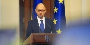 """Яценюк заявил о необходимости в """"радикальных и кардинальных изменениях в военном руководстве"""""""