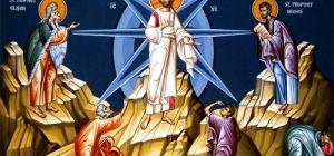 Преображение Господне на горе Фавор: тайна величия и славы Спасителя