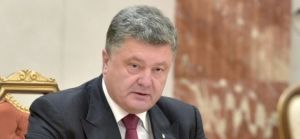 The Wall Street Journal: Киев обвиняет Россию во вторжении