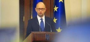 Die Presse: Москва опровергает планы газовой блокады