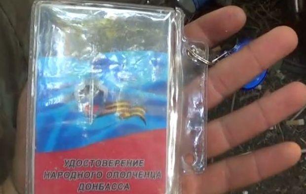 Удостоверение боевиков / ТСН