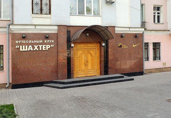 Офис клуба захватили вооруженные люди / shakhtar.com