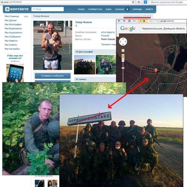 Российский солдат выложил фото с Донбасса