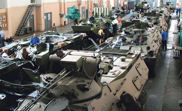 Народна армія