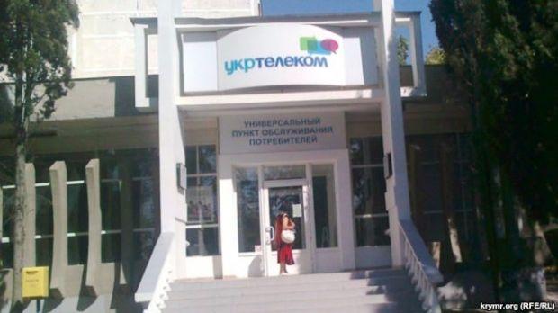 Укртелеком возобновил интернет в Севастополе / Крым.Реалии