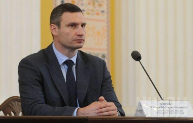 Кличко призначив нового директора Департаменту промисловості та підприємництва / Фото УНІАН