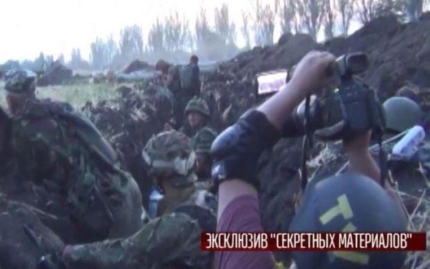 """Комбат """"Днепра"""" рассказал, что самое страшное было в Иловайске"""