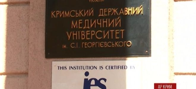 Студенты Крымского государственного медицинского университета - протестуют / © UNIAN