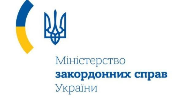 Для МИД Украины разработали новую символику / @PavloKlimkin