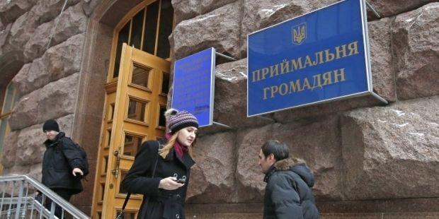КГГА намерена перевести основные ТЭЦ на мазут / фото УНИАН