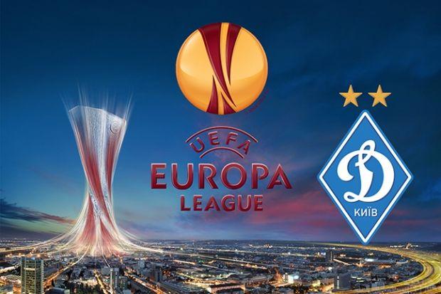 Украинские клубы занимают 8-е место в рейтинге УЕФА / fcdynamo.kiev.ua